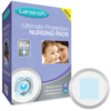 Offers_iframe_2016_09_01_lansinoh_blue_core